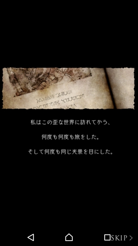 f:id:yuyu001:20170803210657j:plain