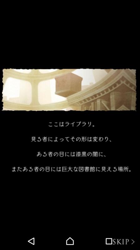f:id:yuyu001:20170803210705j:plain