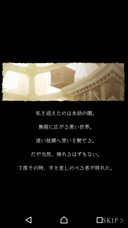 f:id:yuyu001:20170803210723j:plain