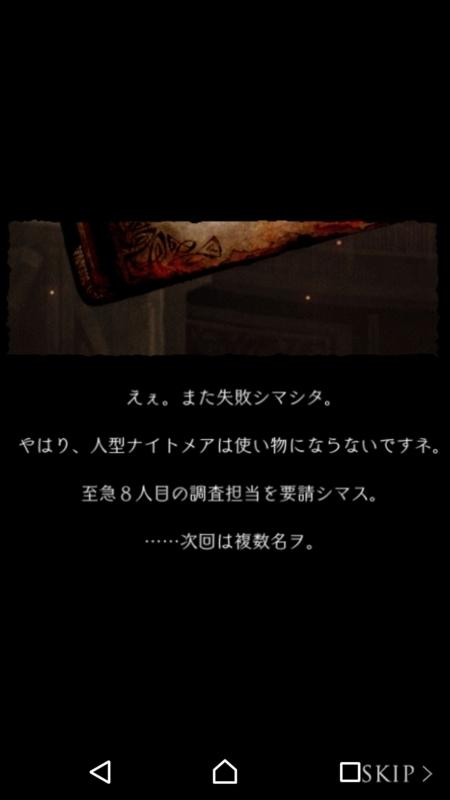 f:id:yuyu001:20170803210932j:plain