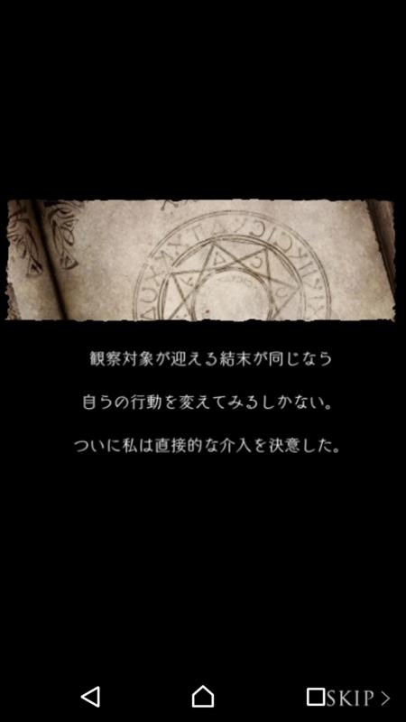 f:id:yuyu001:20170803210940j:plain