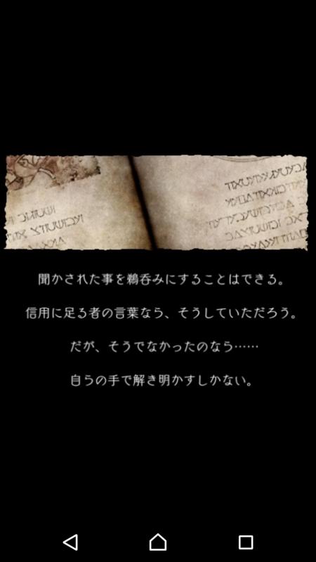 f:id:yuyu001:20170803210947j:plain