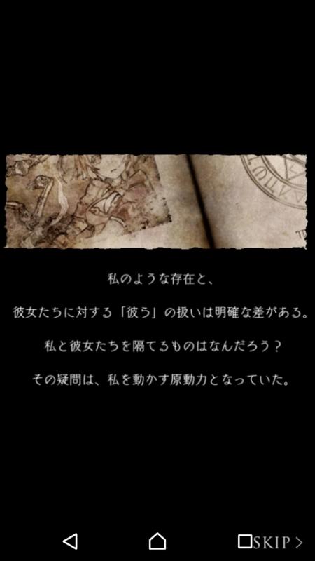 f:id:yuyu001:20170803210954j:plain