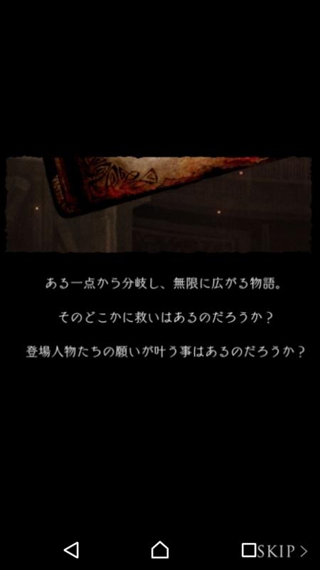 f:id:yuyu001:20170803211001j:plain
