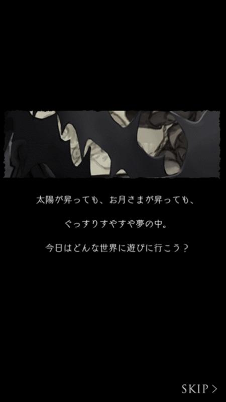 f:id:yuyu001:20170803215132j:plain