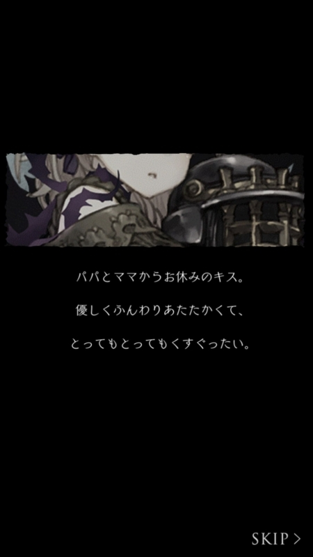 f:id:yuyu001:20170803215140j:plain