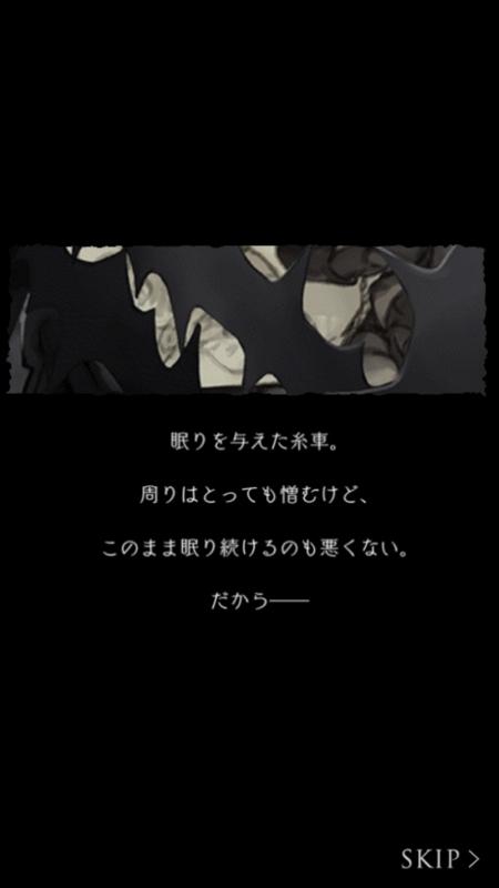 f:id:yuyu001:20170803215306j:plain