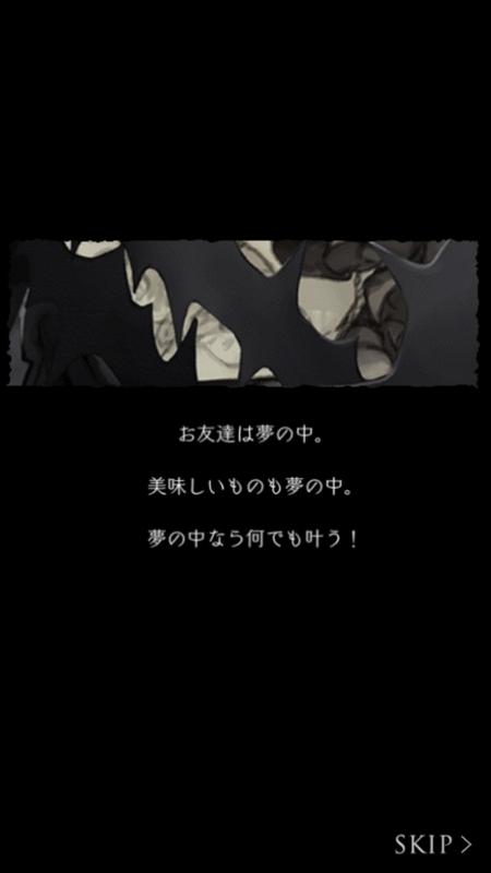 f:id:yuyu001:20170804000120j:plain