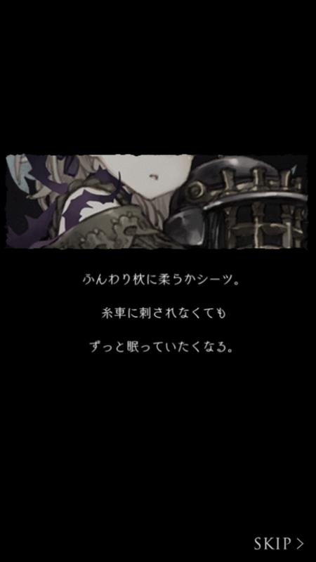 f:id:yuyu001:20170804000129j:plain