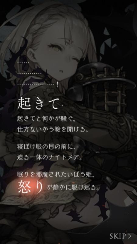 f:id:yuyu001:20170804000200j:plain