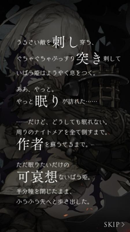 f:id:yuyu001:20170804001604j:plain