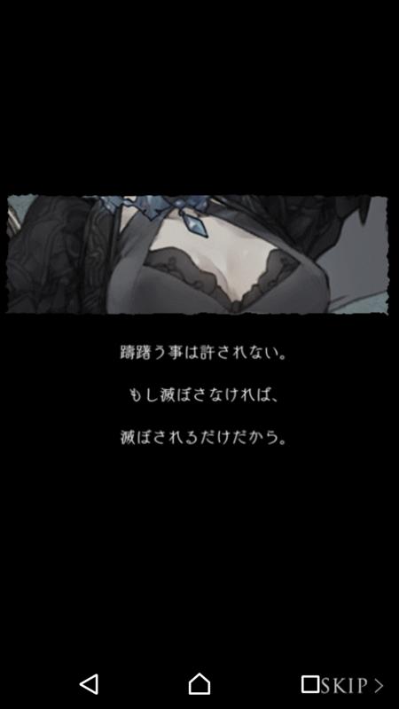 f:id:yuyu001:20170805162904p:plain