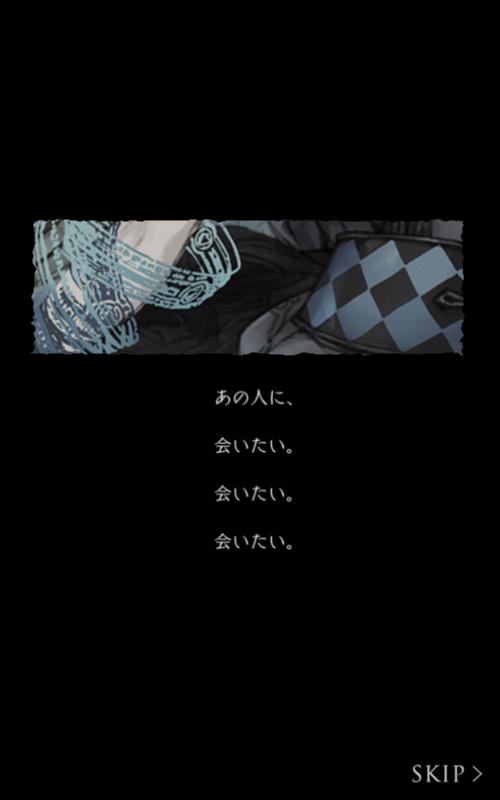 f:id:yuyu001:20170805163014p:plain