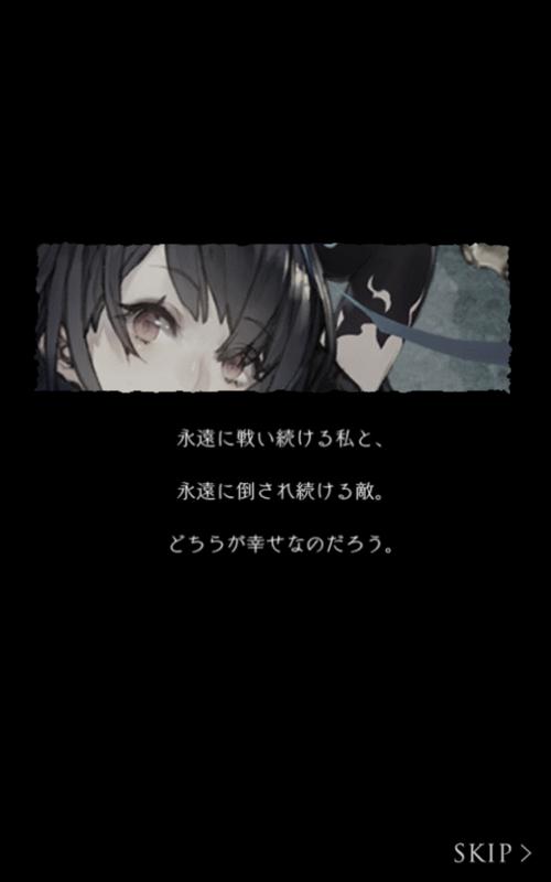 f:id:yuyu001:20170805163025p:plain