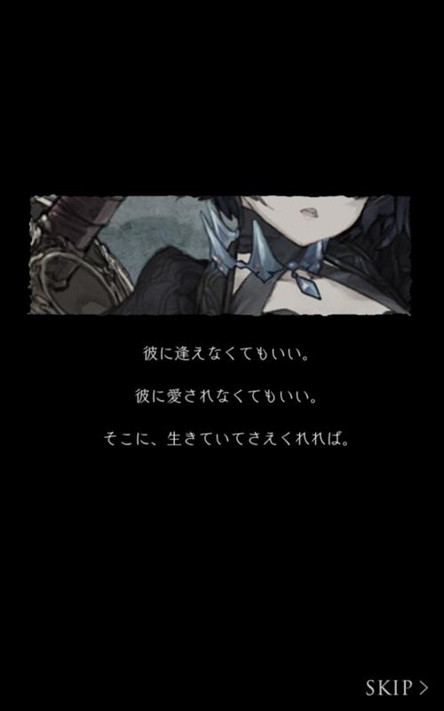 f:id:yuyu001:20170805170233j:plain