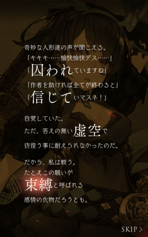 f:id:yuyu001:20170805170249j:plain