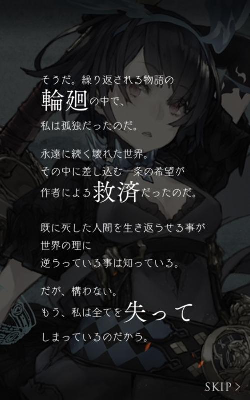 f:id:yuyu001:20170805170320j:plain