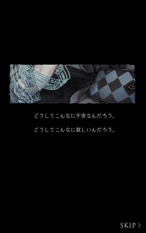f:id:yuyu001:20170805170346j:plain