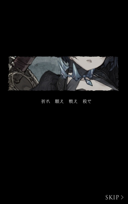 f:id:yuyu001:20170805175326j:plain