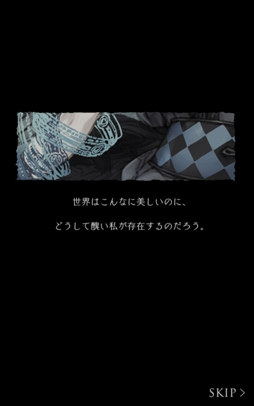 f:id:yuyu001:20170805175332j:plain