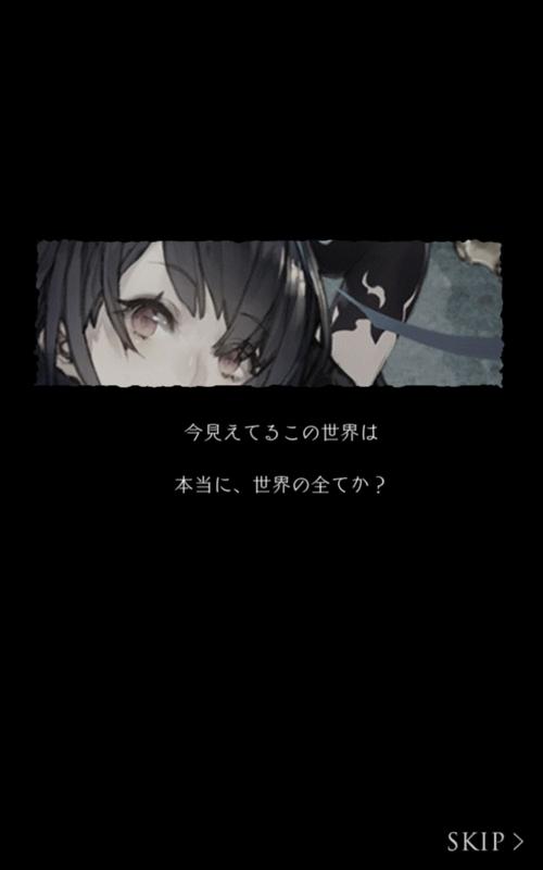 f:id:yuyu001:20170805175341j:plain