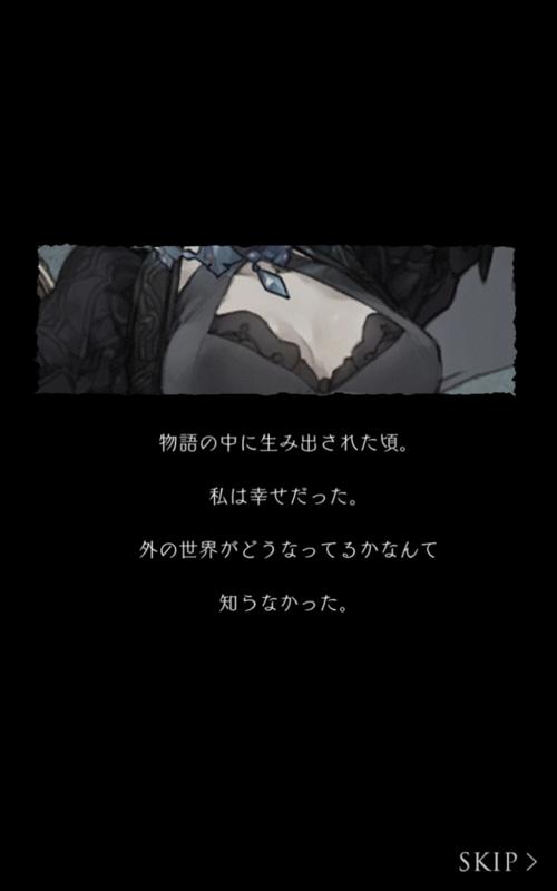 f:id:yuyu001:20170805175352j:plain