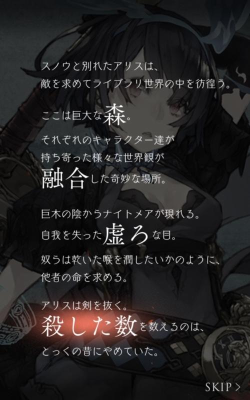 f:id:yuyu001:20170805175359j:plain