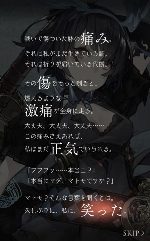 f:id:yuyu001:20170805175445j:plain