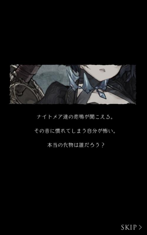 f:id:yuyu001:20170805175455j:plain