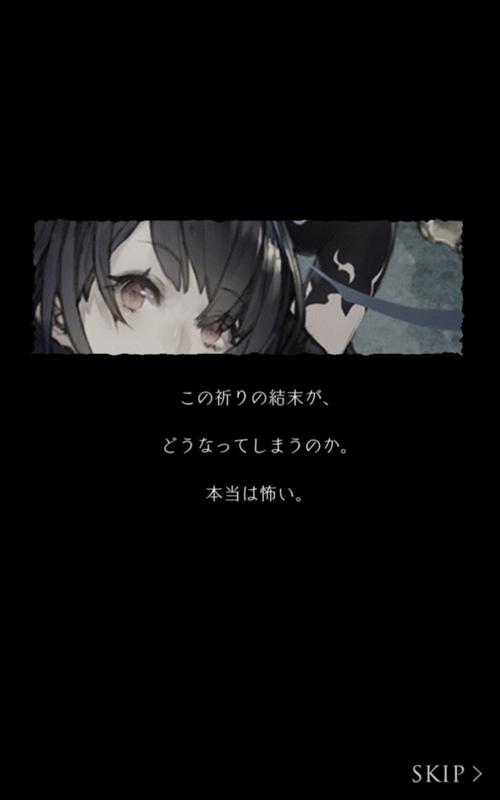 f:id:yuyu001:20170805175507j:plain
