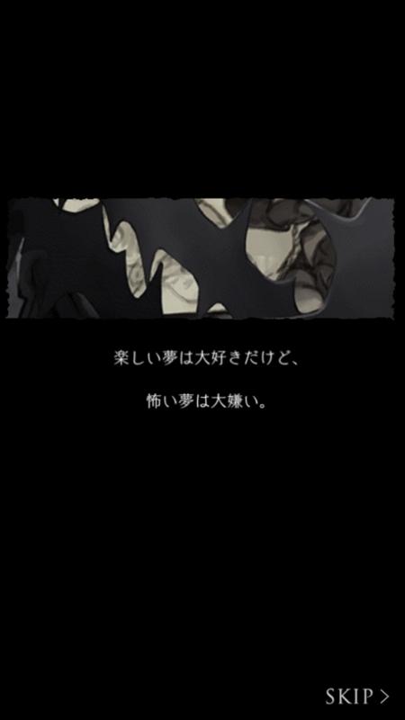f:id:yuyu001:20170805183919j:plain