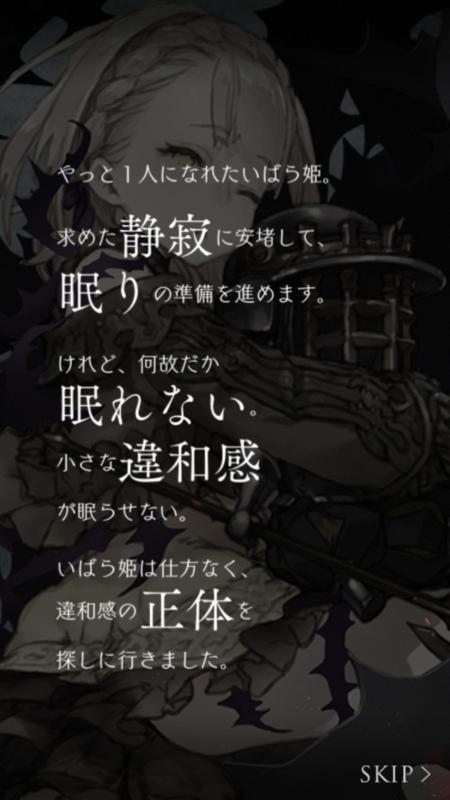f:id:yuyu001:20170805183938j:plain