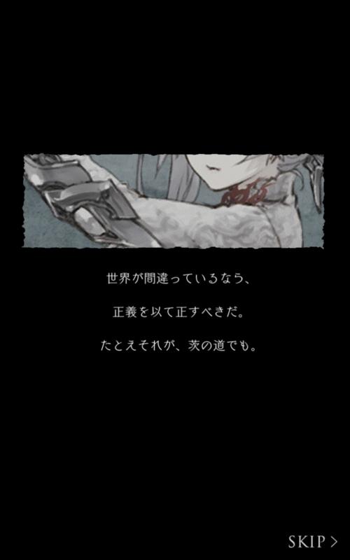 f:id:yuyu001:20170805210458j:plain