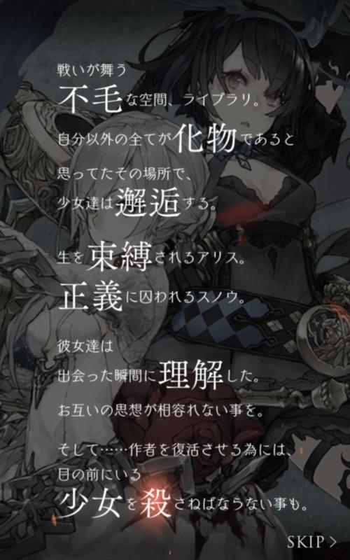 f:id:yuyu001:20170805210525j:plain
