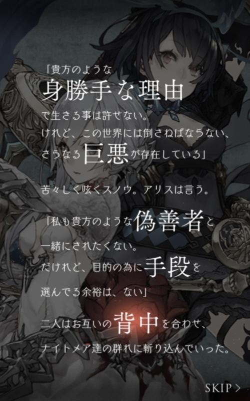 f:id:yuyu001:20170805210622j:plain