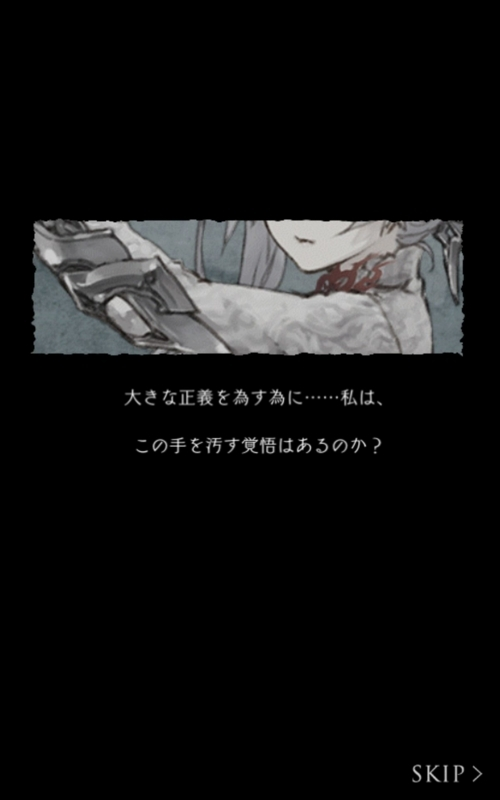 f:id:yuyu001:20170805210628j:plain