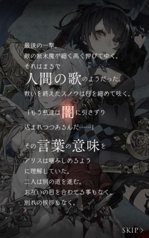 f:id:yuyu001:20170805210714j:plain
