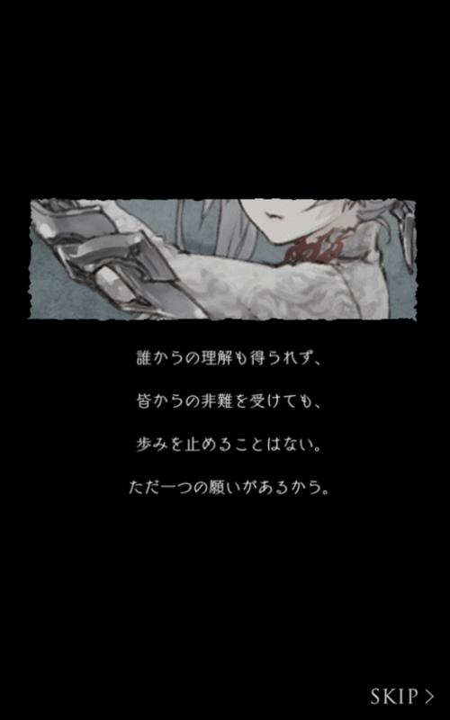 f:id:yuyu001:20170805225642j:plain