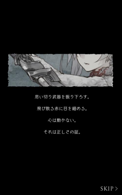 f:id:yuyu001:20170805225649j:plain