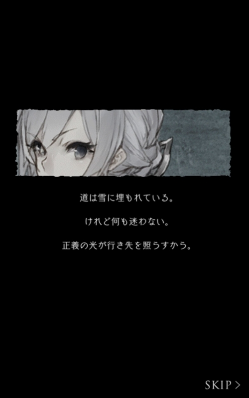 f:id:yuyu001:20170805225702j:plain