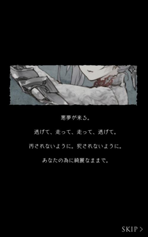 f:id:yuyu001:20170805225820j:plain