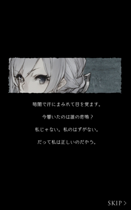 f:id:yuyu001:20170805225840j:plain