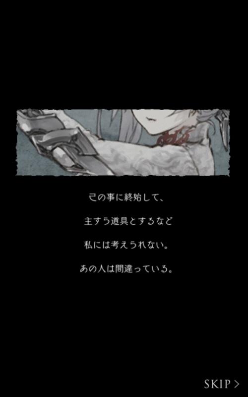 f:id:yuyu001:20170805231422j:plain
