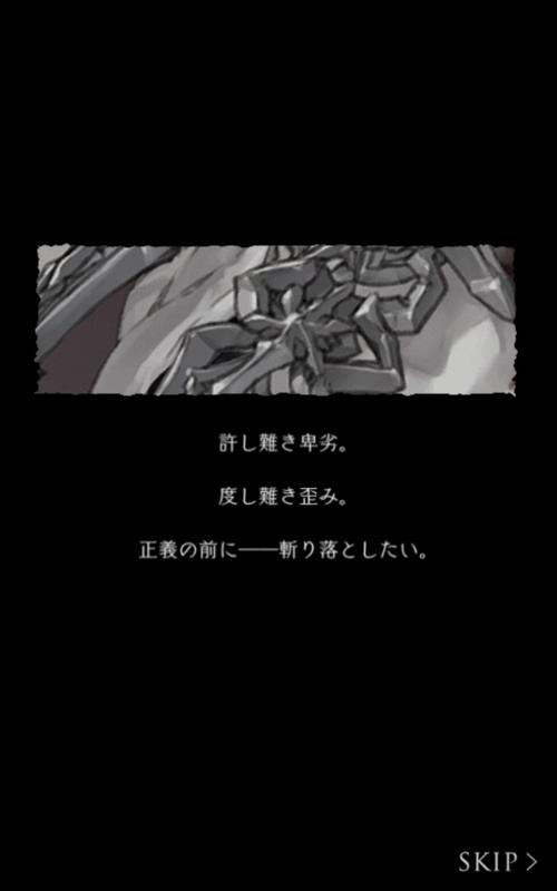 f:id:yuyu001:20170805231516j:plain