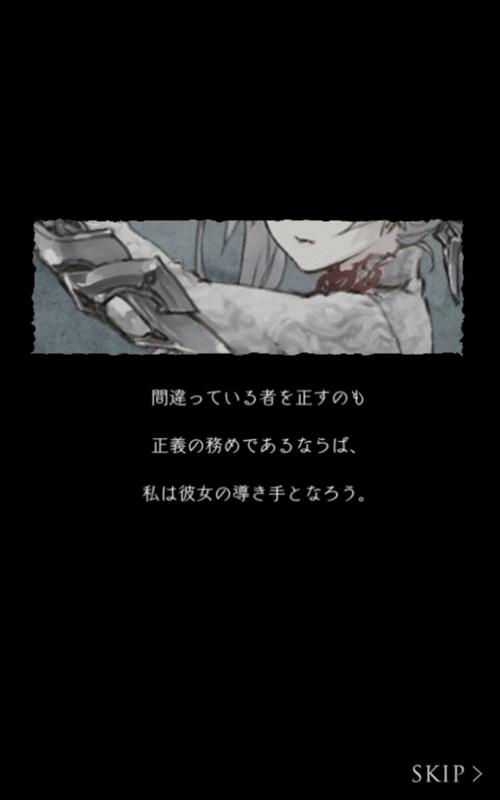 f:id:yuyu001:20170805231528j:plain