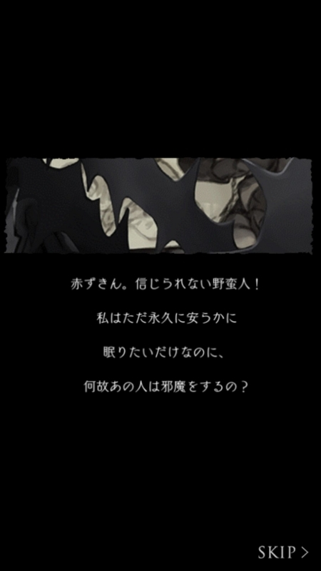 f:id:yuyu001:20170806001444j:plain