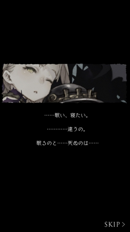 f:id:yuyu001:20170806001614j:plain