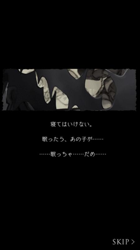 f:id:yuyu001:20170806001631j:plain