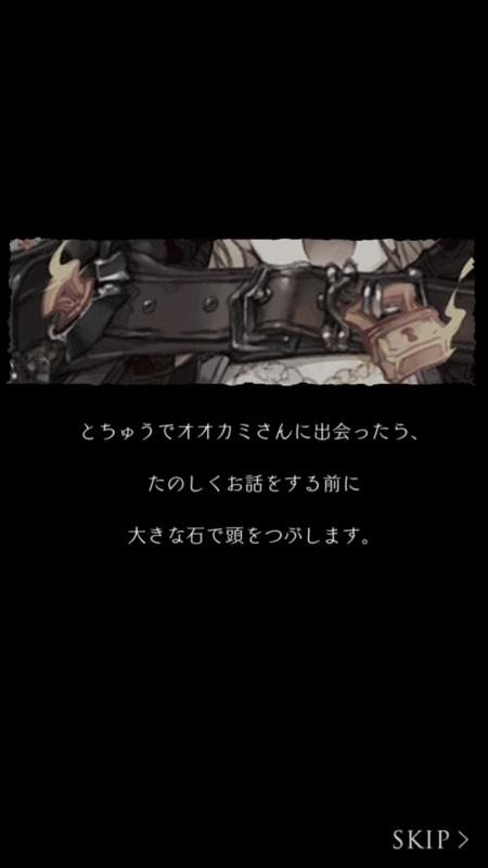 f:id:yuyu001:20170806004428j:plain