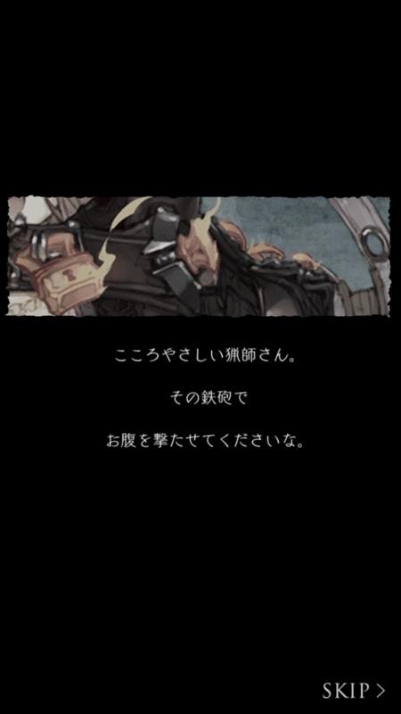 f:id:yuyu001:20170806004608j:plain